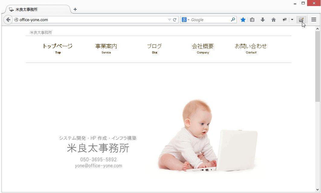 Firefox_selenium_start