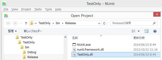 NUnit_Open