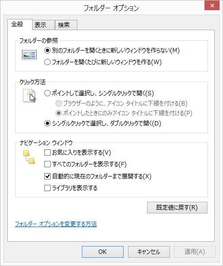 fileexplorer1