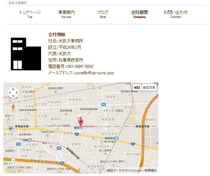 pluginlist_googlemap