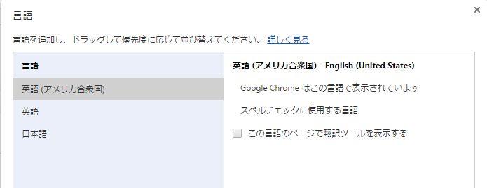 asp_net_language_browser
