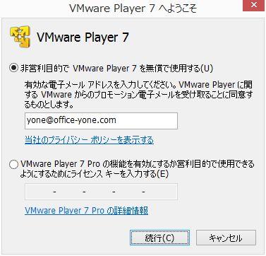 vmware25