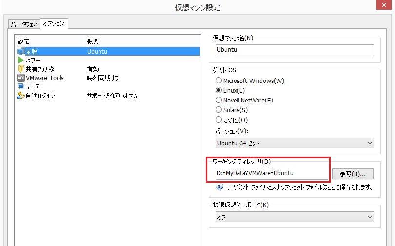 vmware_copy