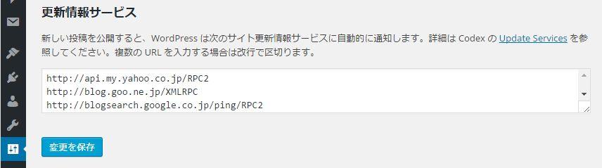 wordpress_ping