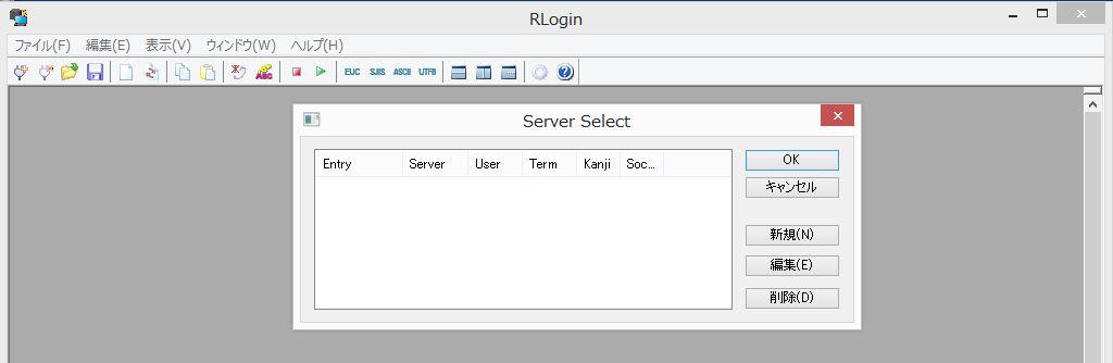 RLogin1