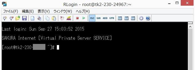 RLogin3