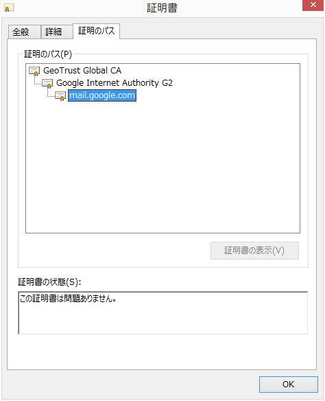 secure_pki3