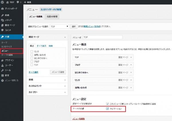 custom_menu1