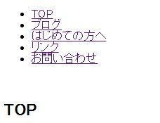 custom_menu3