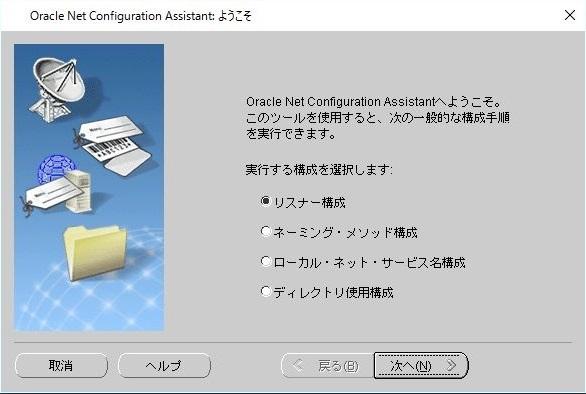 NetCA (1)