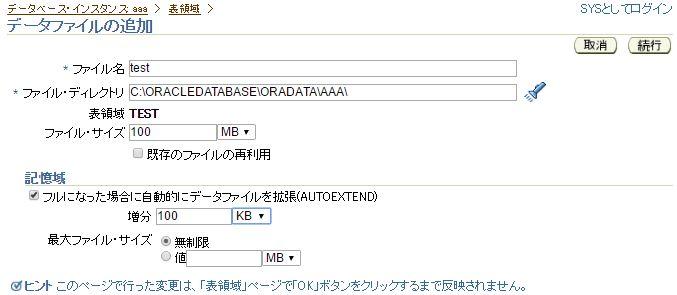 em_tablespace1