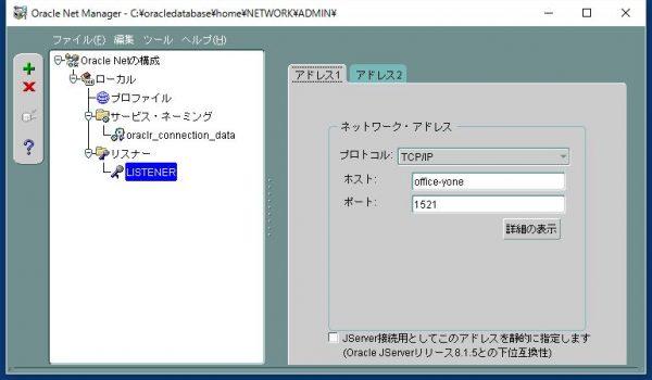 netmanager1