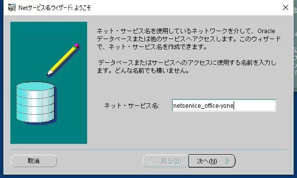 netmanager2