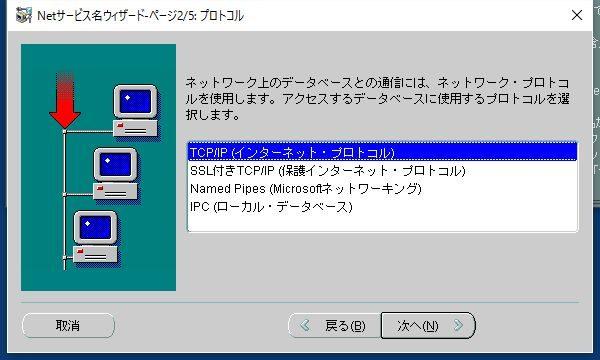 netmanager3
