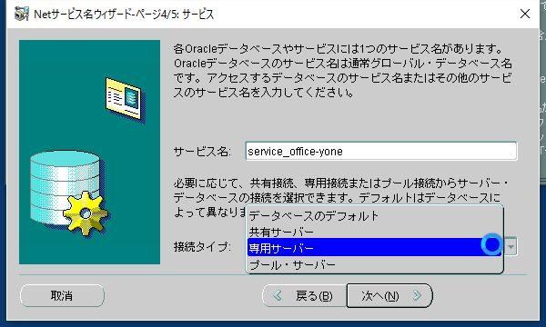 netmanager5