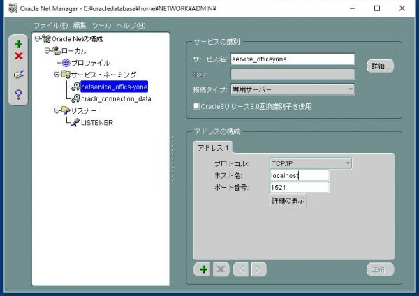 netmanager6