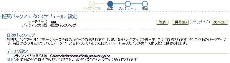 em_backup11