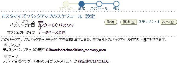 em_backup7