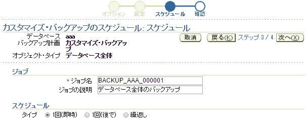 em_backup8