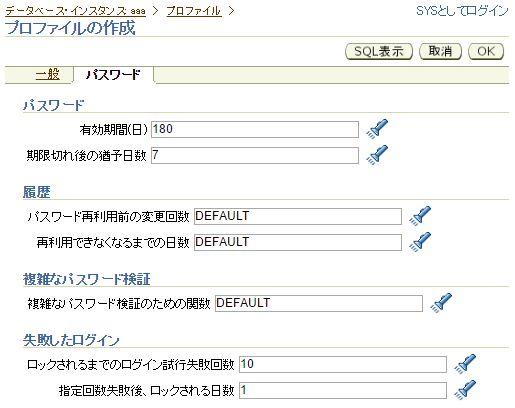 em_profile1