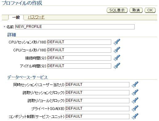 em_profile2