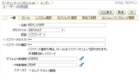 em_user1