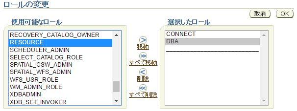 em_user2