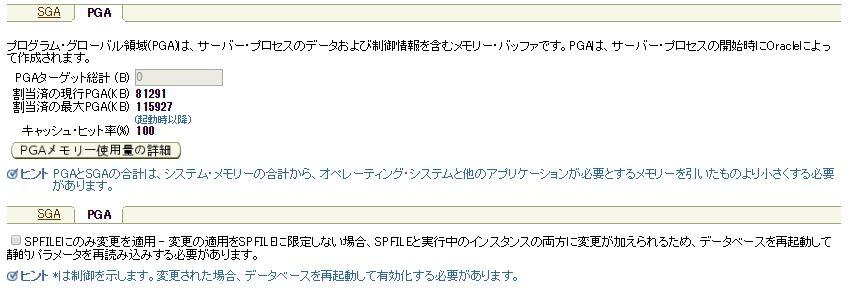 memory_adviser3