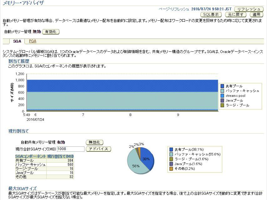 memory_adviser4