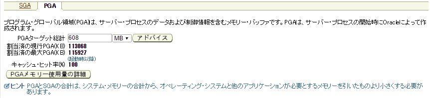 memory_adviser5