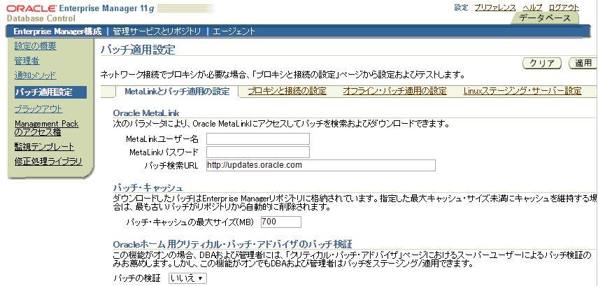 dba_adviser11