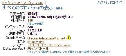 dba_adviser12