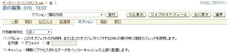 em_schema_table2